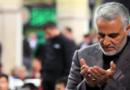 Qasem Soleimani non era un terrorista. Era un patriota e mia prefazione